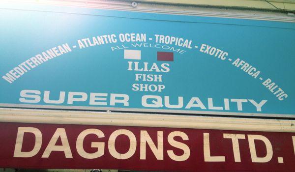 Dagon's new sign