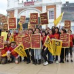 Staff strike for a Living Wage