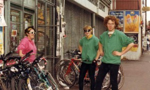 Bike Blog - Brixton Cycles