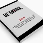 Be Mogul book cover