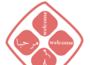 Marhabtayn-Syrian-Supper-Club logo