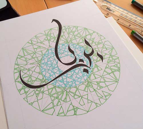 Calligraphy by NushARt