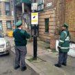 Parking wardens in Brixton