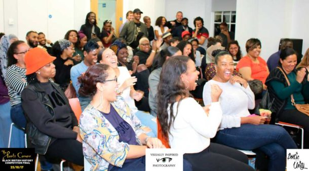 Crowd at Poetry Competition