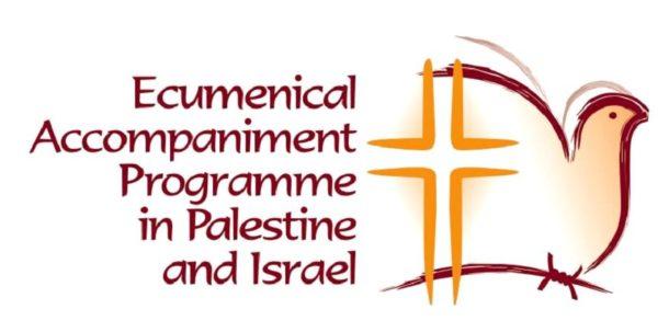 EAPPI logo