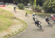 BMX racing at Brockwell Park