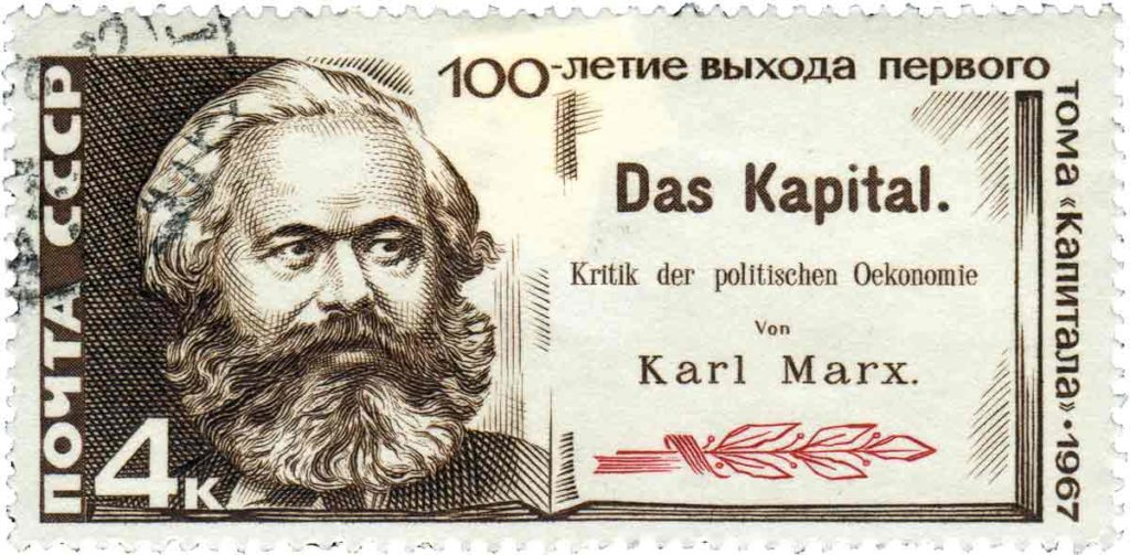 Sovet stamp featuring Marx and Capital