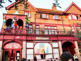 Exterior of the Hootananny pub in Brixton
